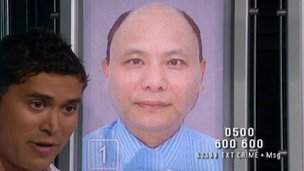 Anxiang Du's photo on Crimewatch wanted appeal made by Rav Wilding
