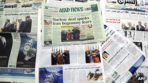 Saudi newspapers headlining the deal made with major powers over Iran's disputed nuclear deal in the capital, Riyadh