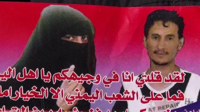 Poster of Huda and Arafat