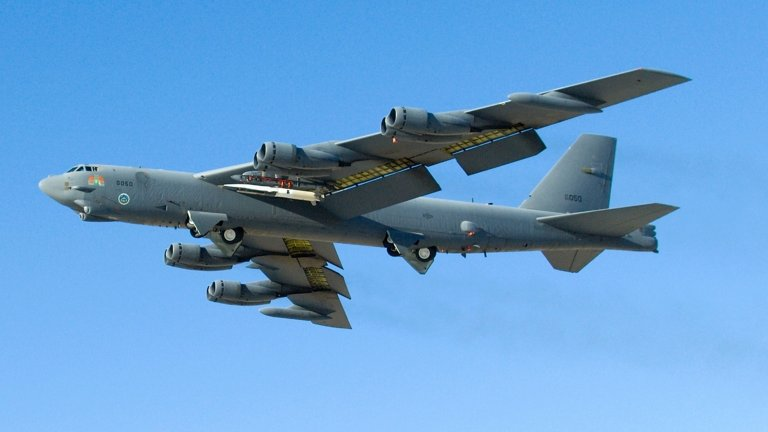 US bombers violate china air space