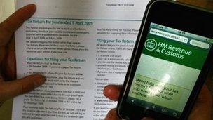 HM Revenue and Customs website and document