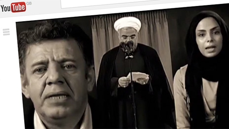 Screengrab from Rouhani video