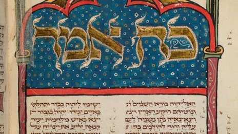 Illustration from the Kennicott Hebrew Bible