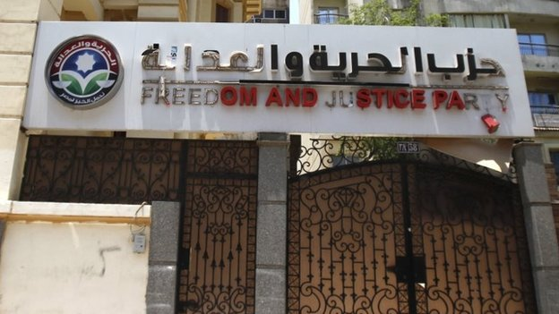 Damaged sign at the headquarters of the Muslim Brotherhood's Freedom and Justice Party in Cairo (4 July 2013)