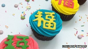 Cupcakes from Lollipop Bakery in Beijing