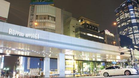 Image of Roppongi area of Tokyo