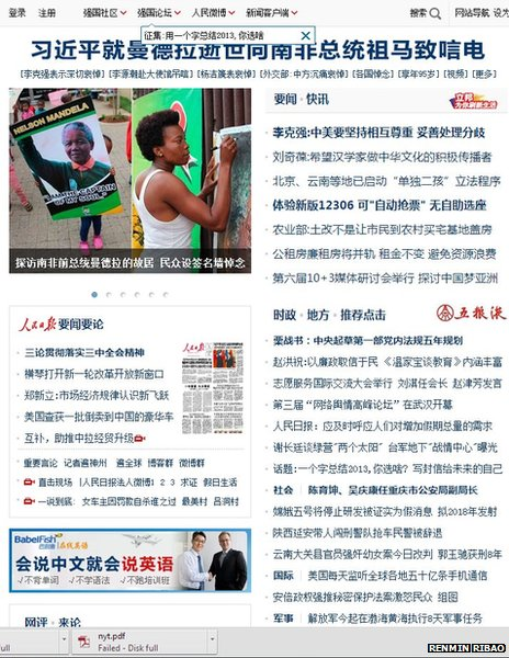 Online front page of China's Renmin Ribao, 6 December