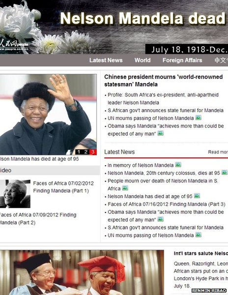 Online front page of China's Renmin Ribao in English, 6 December