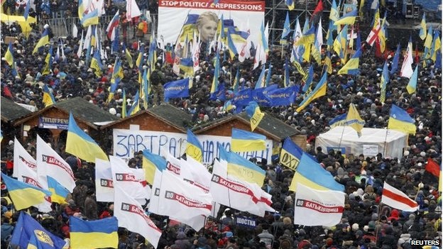 Demonstrators on Independence Square