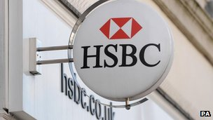 Branch of HSBC