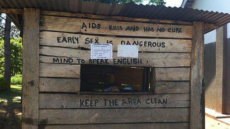 Canteen, Kiira View