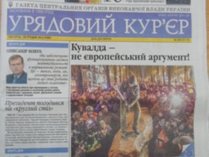Ukrainian newspaper Uryadovyy Kuryer front page showing a protester smashing a statue of Lenin