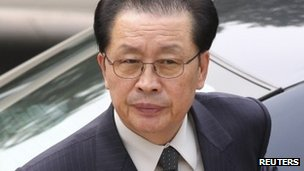 Chang Song-thaek , the once-powerful uncle of North Korean leader Kim Jong-un