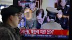 South Korean soldier walks past TV reporting execution of Chang Song-thaek. 13 Dec 2013