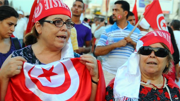 People demonstrate against Tunisia's Islamist-led government in Tunis (Sept. 7, 2013)