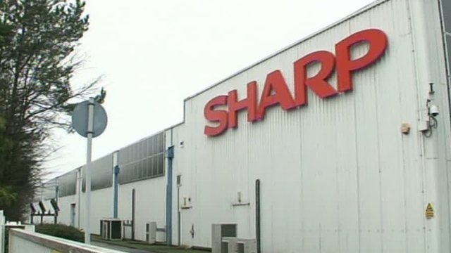 Sharp factory