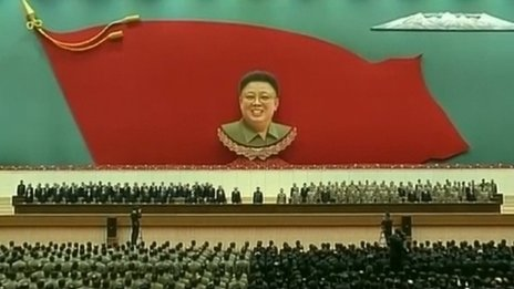 Top military and party leaders gathered in Pyongyang to pay their respect to Kim Jong-il
