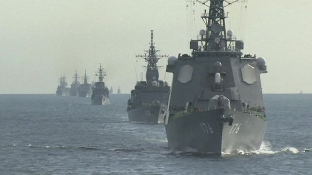 Japanese naval vessels on patrol