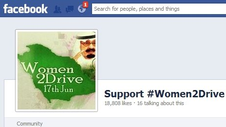 Women2Drive campaign page on Facebook