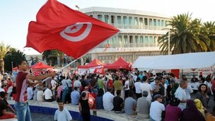 Anti-government protest in Tunis (11 August 2013)