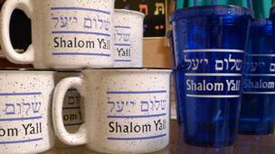 Southern Jewish souvenirs