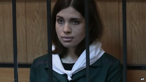Nadezhda Tolokonnikova in court (26 April 2013)