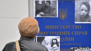 Pictures of Tetyana Chornovol on the signboard of Ukraine's Interior Ministry