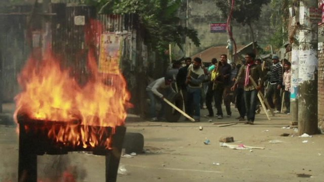 Dhaka street protest