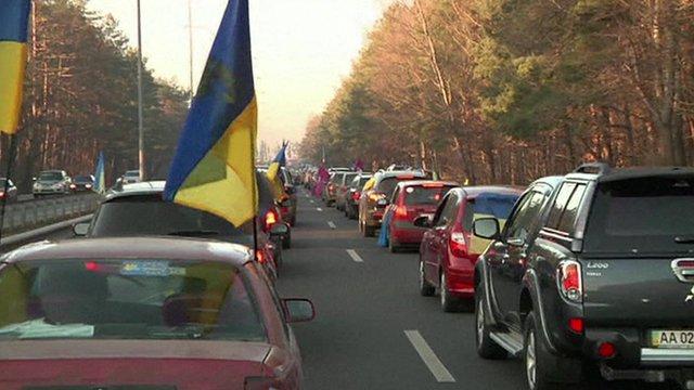 Ukraine anti-government protests