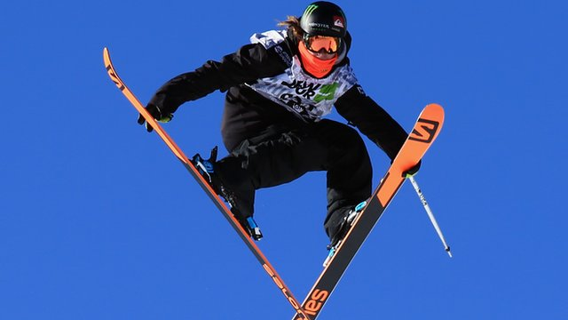 Watch BBC Sport's guide to freestyle skiing slopestyle ahead of the Sochi 2014 Winter Olympics.