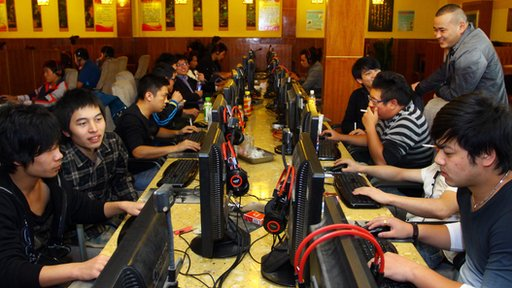 Chinese gamers