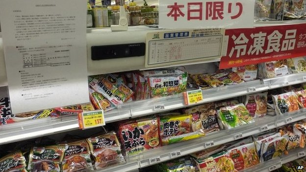 In this Tuesday, 7 January 2014 photo, the notice of apology and recall is placed on the shelves of frozen food products at a supermarket in Fujisawa, near Tokyo