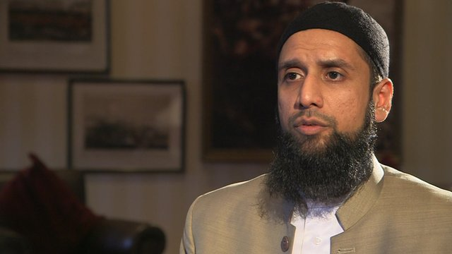 US Imam from