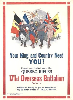 Canadian military recruitment poster
