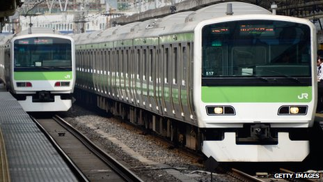 File image of Japan Railway trains in Tokyo