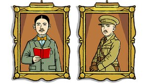 Framed illustrations of Wilfred before and after the war