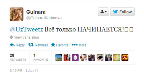 Tweet in Russian: This is just the beginning