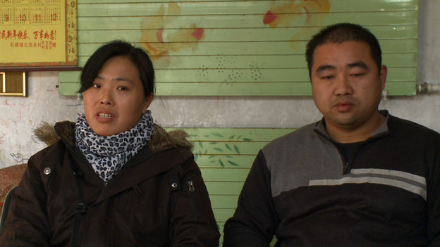 Mr and Mrs Zhang live in the village of Beigaoli, in eastern China's Shandong province