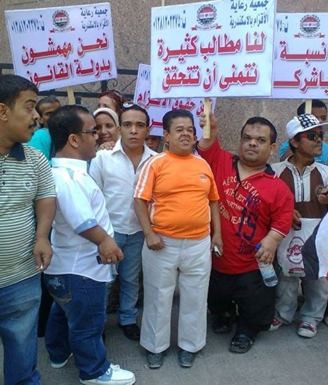 The Association of Dwarfs demonstrating in Egypt