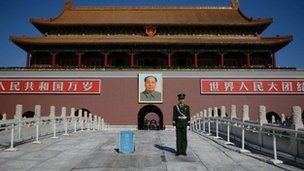 File photo: Tiananmen Square in China's Beijing