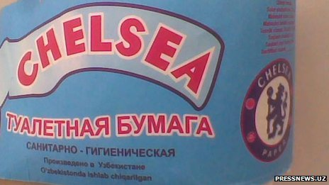 Chelsea FC branded toilet paper