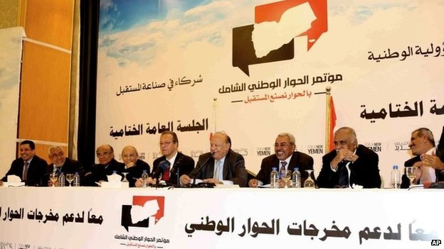 President Abdrabbuh Mansour Hadi (4th from right) at Yemen's National Dialogue Conference (21 January 2014)