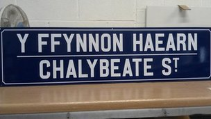 Street sign for Chalybeate Street