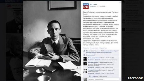A screengrab of a Facebook post by Vesti which shows Nazi propaganda minister Joseph Goebbels on its Facebook page, as part of a picture gallery