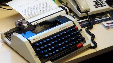 Martin's typewriter