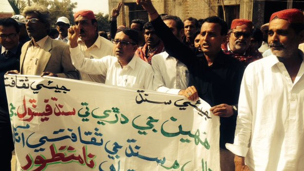 protest in larkana -