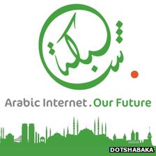 dotShabaka Registry logo