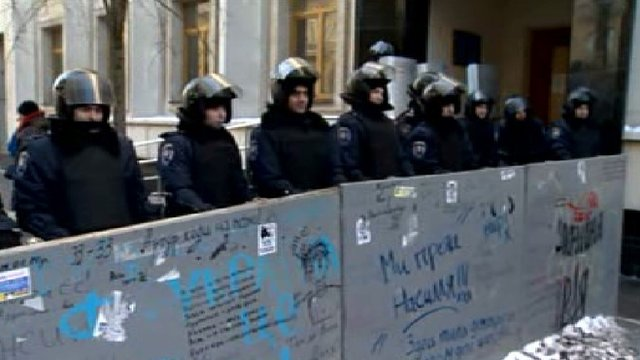 Police at barricade