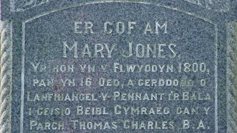 Cofeb Mary Jones yn y Bala