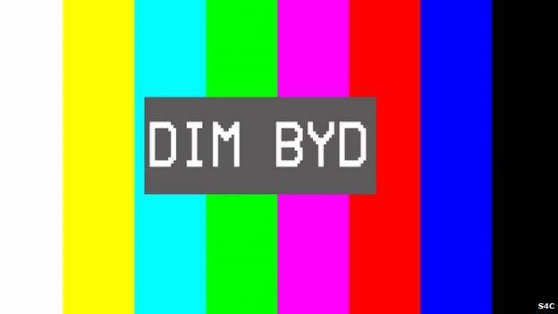 Y bariau lliw sydd yn logo i Dim Byd
